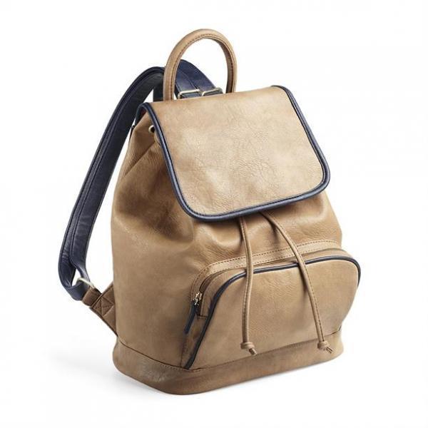 """рюкзак """" Амара"""""""