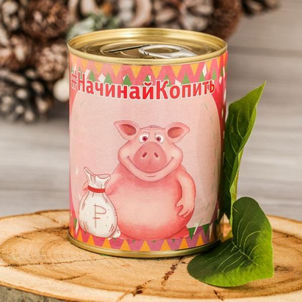 "Копилка-банка металл ""Бросай курить - начинай копить"" 7,6х9,5 см"