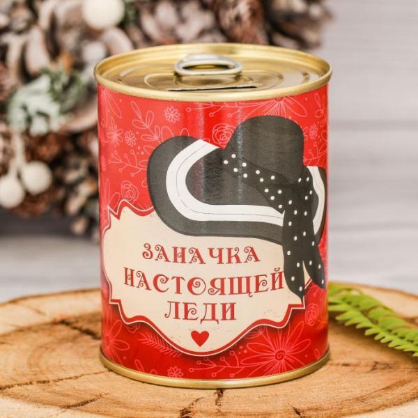 "Копилка-банка металл ""Заначка настоящей леди"" 7,6х9,5 см"