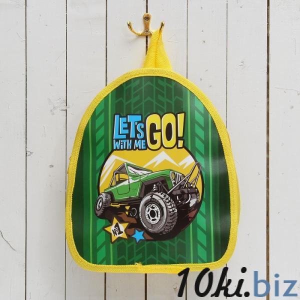 """Рюкзак детский """"Вперёд!"""", 21 х 25 см купить в Лиде - Детские сумки, рюкзаки-игрушки"""