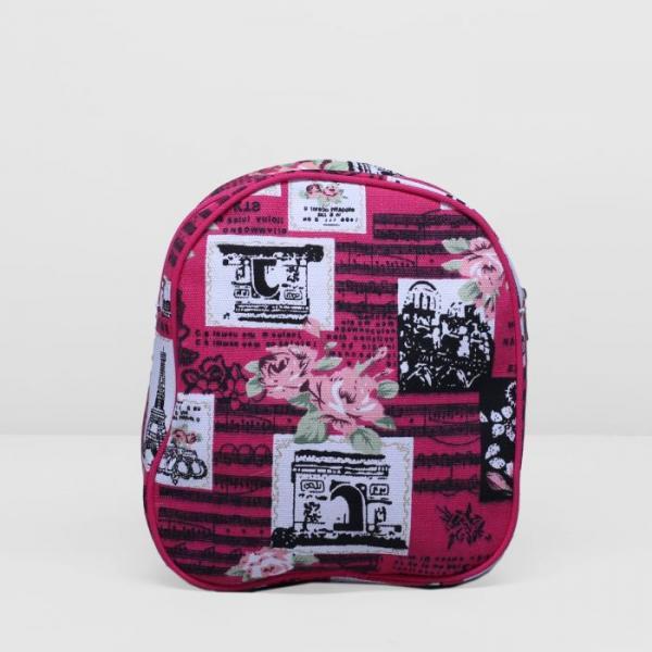 Рюкзак дет Города, 22*7*25, отдел на молнии, розовый
