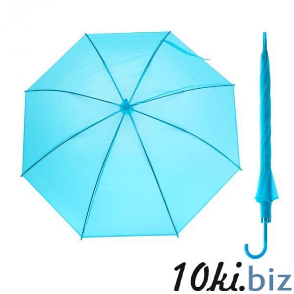 Зонт-трость, полуавтоматический, R=46см, цвет голубой купить в Беларуси - Женские зонты