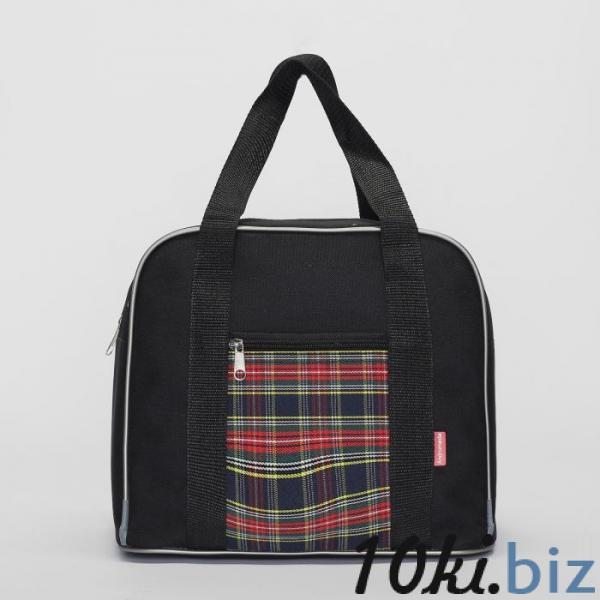Сумка дорожная на молнии, 1 отдел, наружный карман, цвет чёрный купить в Гродно - Дорожные сумки и чемоданы
