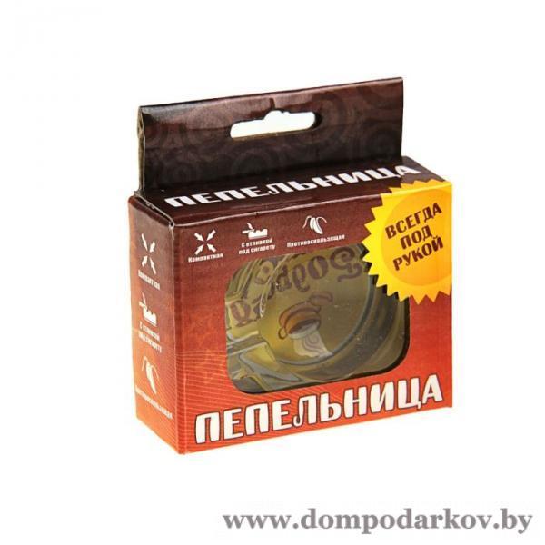 Фото Подарки мужчине  Пепельница c отливкой под сигарету