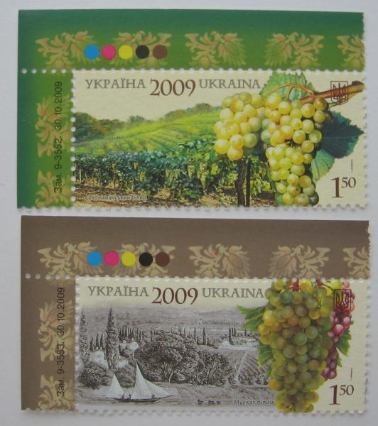Фото Почтовые марки Украины, Почтовые марки Украины 2009 год 2009 № 1017-1018 почтовые марки Виноградарство