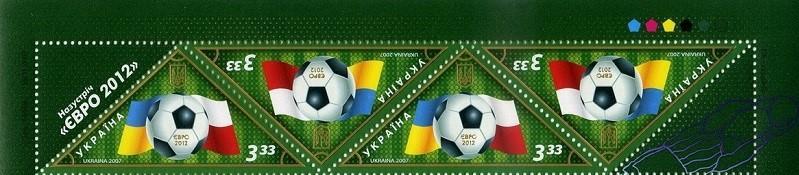 2007 № 875 часть почтового листа Спорт Евро 2012 Футбол