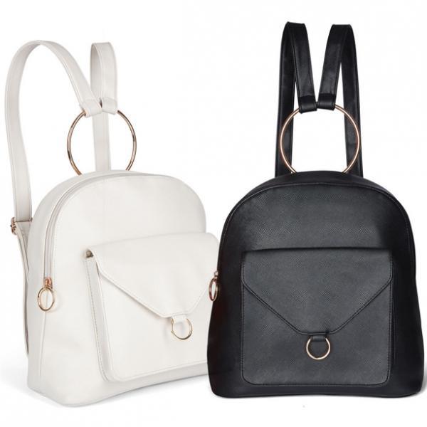 Женский рюкзак «Гелла»