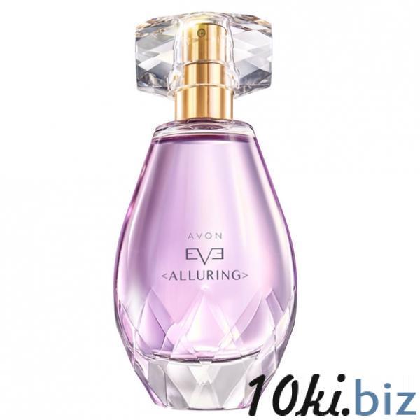 Парфюмерная вода Avon Eve Alluring (50 мл) купить в Ровно - Парфюмерия женская с ценами и фото