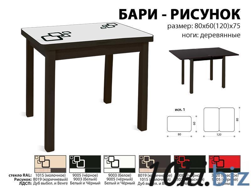 Столы кухонные - бари-рисунок