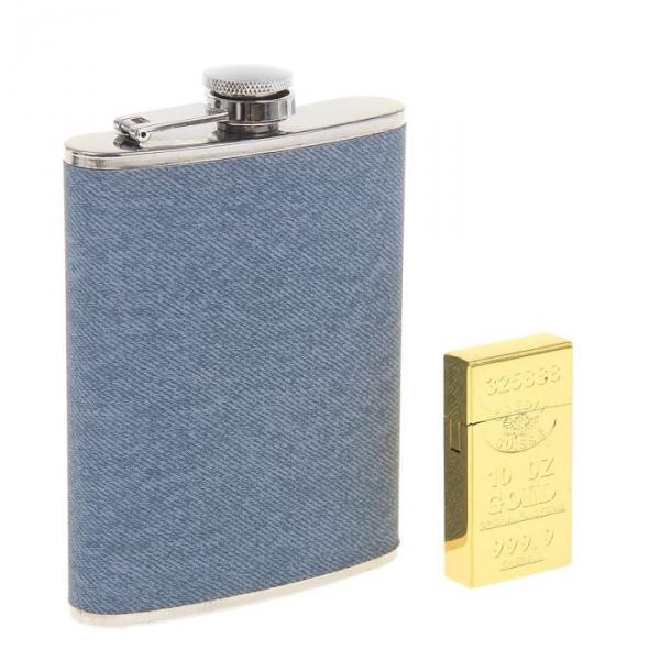 """Подарочный набор 2в1 """"Джинс"""": фляжка 240 мл, зажигалка"""