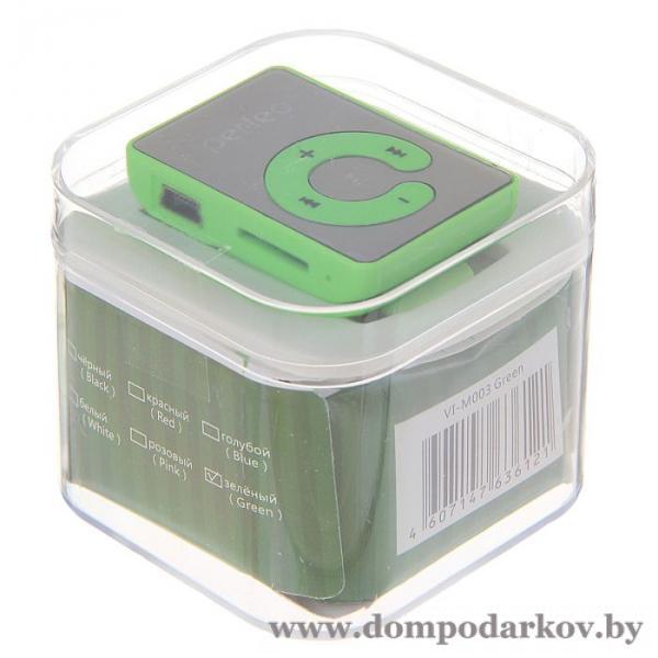 Фото Техника и электроника, Mp3 плееры  Цифровой MP3-аудиоплеер Perfeo Music Clip Color, зелёный