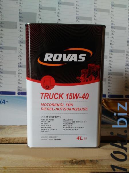 Моторное масло TRUCK 15W-40 (20Л) (ROVAS)