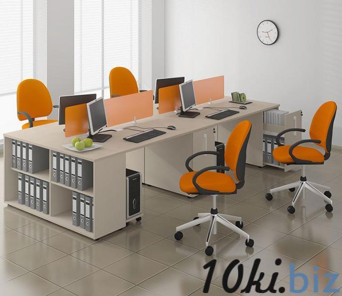 Мебель для персонала Комплекты офисной мебели в России