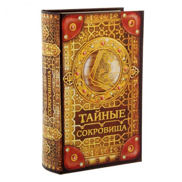 """Книга-шкатулка """"Тайные сокровища"""""""