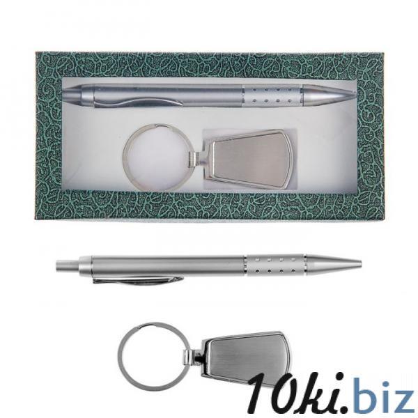 Набор подарочный 2в1 в коробке (ручка+брелок) зеленая 15,5*7,5 купить в Лиде - Брелоки