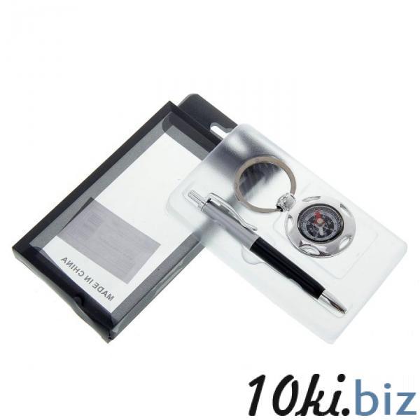 Набор подарочный 2в1: ручка, брелок-компас, черный купить в Лиде - Брелоки