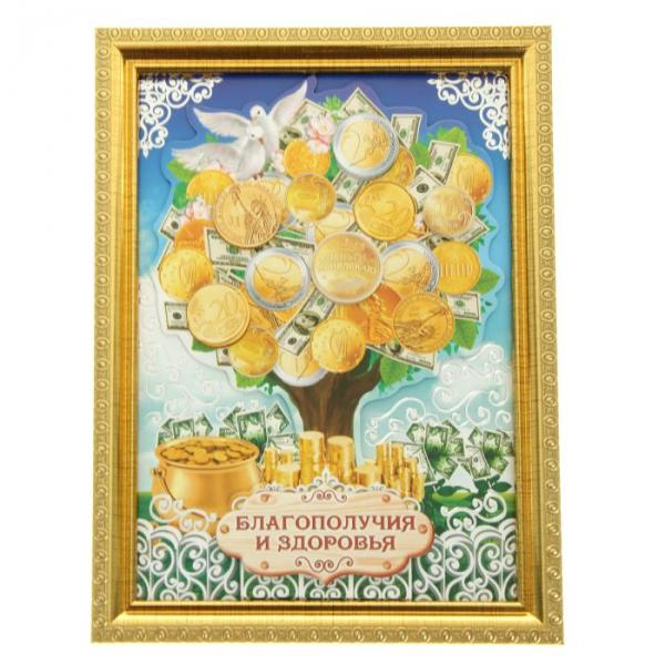 """Денежное дерево в рамке """"Благополучия и здоровья"""""""