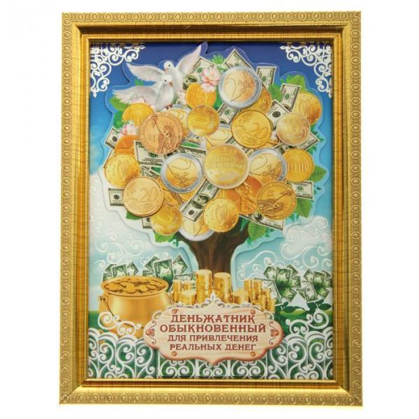 """Денежное дерево в рамке """"Деньжатник обыкновенный"""""""