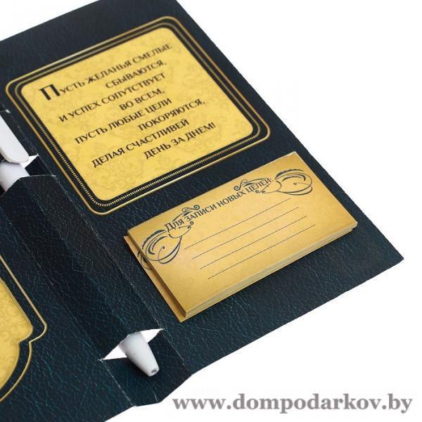 Фото ПОСМОТРЕТЬ ВЕСЬ КАТАЛОГ, Подарочные наборы / сувениры, Подарочные наборы 2 в 1 Ручка на открытке с бумажным блоком