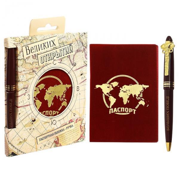 """Подарочный набор """"Великих открытий"""": обложка для паспорта и ручка"""