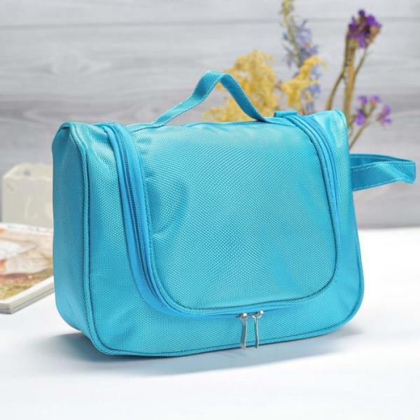 """Косметичка-сумочка на молнии """"Ирена"""", 1 отдел, цвет голубой"""