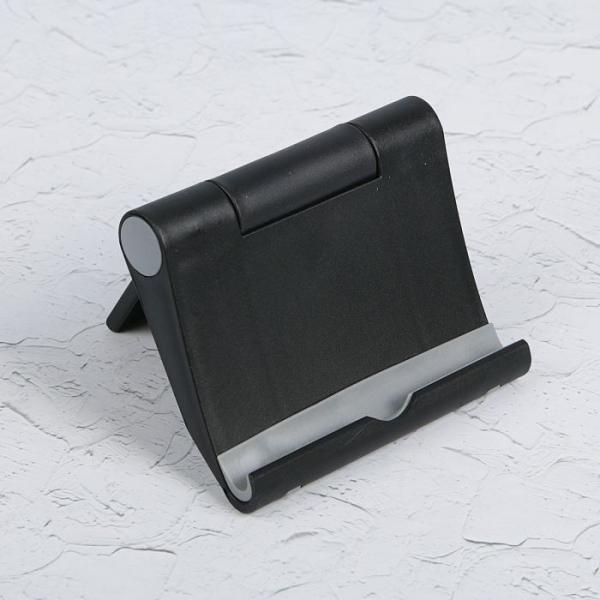 Подставка для телефона и планшета, регулируемый угол наклона, чёрный