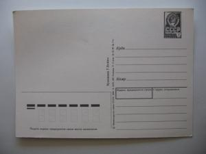 Фото Почтовые открытки (карточки), открытки, С Новым годом! Художник Г. Бойко 1989
