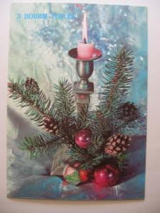 Фото Почтовые открытки (карточки), открытки, С Новым годом! Фотокомпозиция И. Дергилева 1991