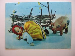 Фото Почтовые открытки (карточки), открытки, Куклы Испугалась Художник Е. Аскинази 1968