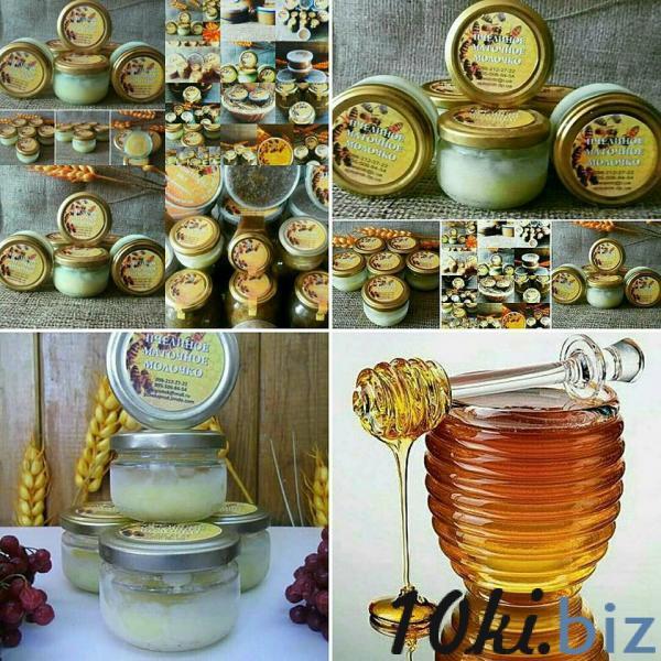 Пчелиное Маточное Молочко Витамины, витаминные комплексы в Украине
