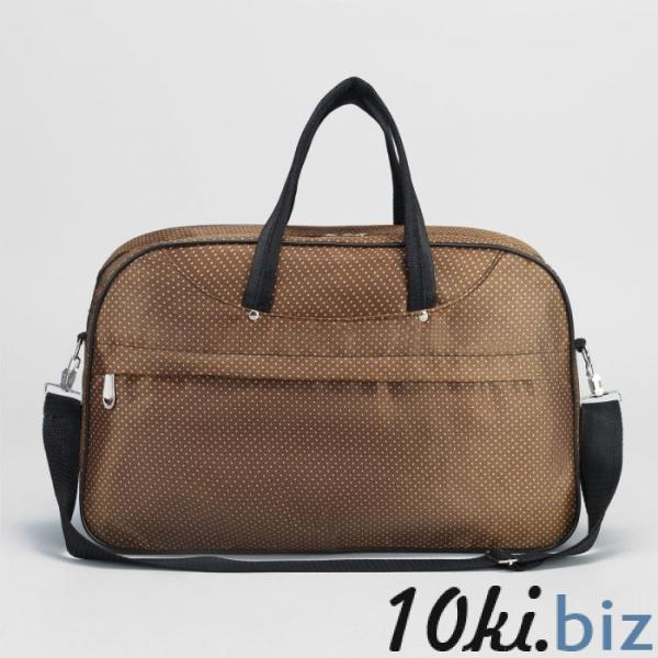 Сумка дорожная на молнии, 1 отдел, наружный карман, длинный ремень, цвет коричневый купить в Гродно - Женские сумочки и клатчи