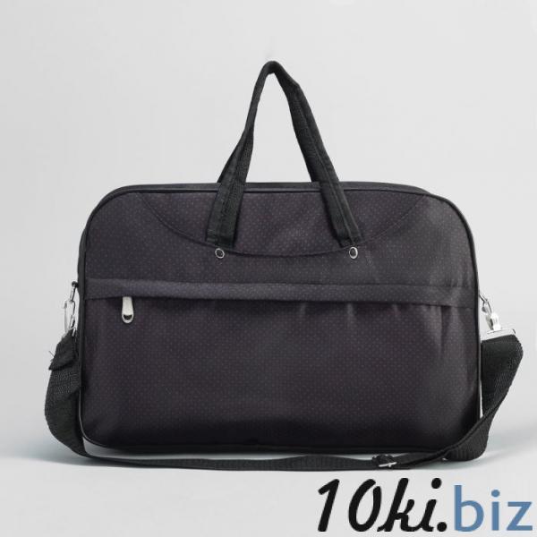 Сумка дорожная на молнии, 1 отдел, наружный карман, длинный ремень, цвет чёрный купить в Гродно - Женские сумочки и клатчи