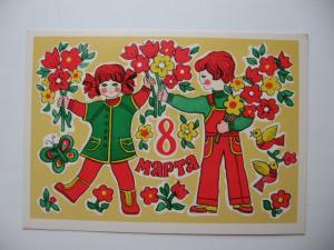 Фото Почтовые открытки (карточки), открытки, 8 марта! Художник Е. Квавадзе 1978