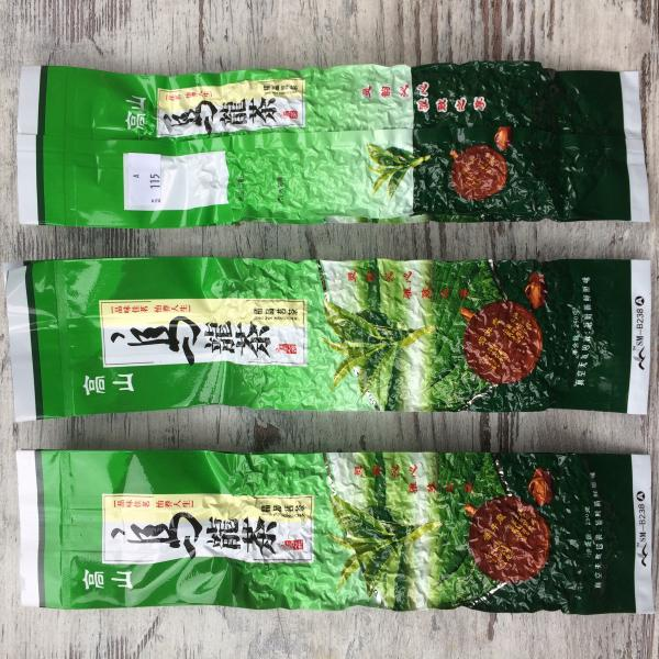 Да Хун Пао (красный улун), 100 грамм, высший сорт!