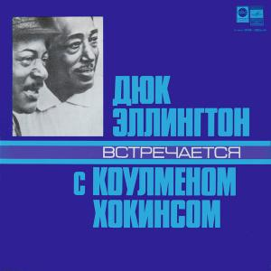 Фото Музыка Виниловые пластинки по цене 50 грн.