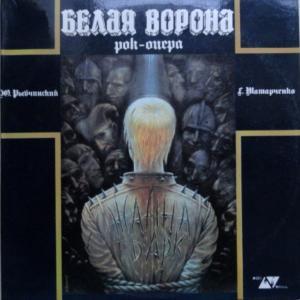 Фото Музыка Виниловые пластинки по цене 80 грн.