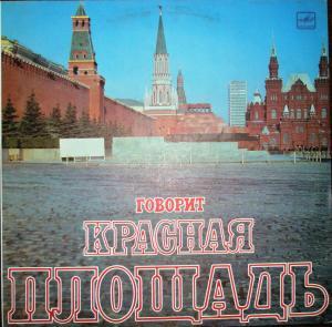 Фото Музыка Виниловые пластинки по цене 1280 грн