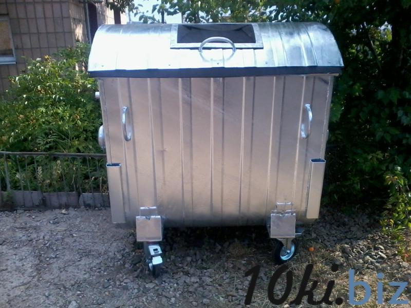 Мусорный контейнер 1,1 м3 оцинкованый для раздельного сбора купить в Белой Церкви - Бочки металлические