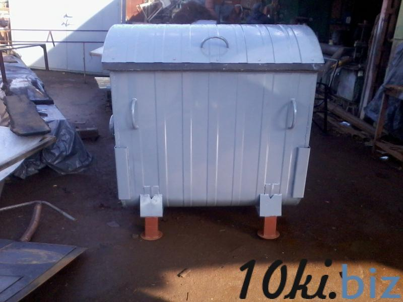 Мусорный контейнер 1,1 м3 крашений на ногах купить в Белой Церкви - Бочки металлические