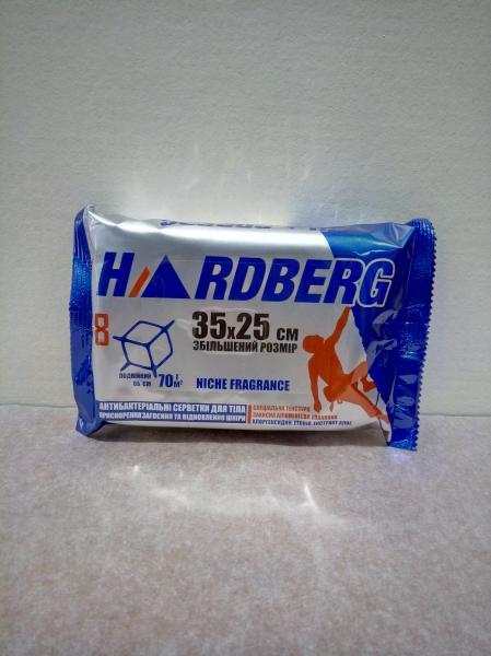 Влажные полотенца для тела Антибактериальные 35х25см 70г/м2. Кол-во в пачке 8 шт.