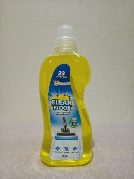 Средство моющее «Универсал» с ароматом «Лимон», 1000мл