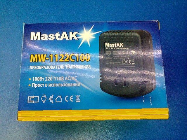 Конвертор MastAK MW-1122C100  с 220В на 110В, 100Вт