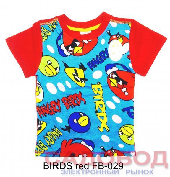 BIRDS  FB-029 Футболки детские для мальчиков на рынке Садовод