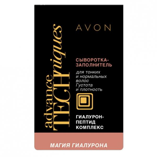 Сыворотка для тонких и нормальных волос «Магия гіалурону». Пробный образец (5 мл)