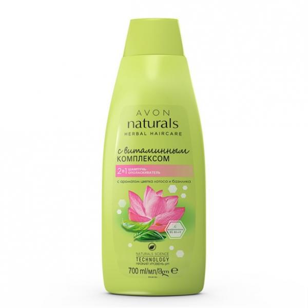 Фото для волос, шампуни и ополаскиватели Шампунь-ополаскиватель 2-в-1 с витаминным комплексом и ароматом лотоса и базилика (700 мл)