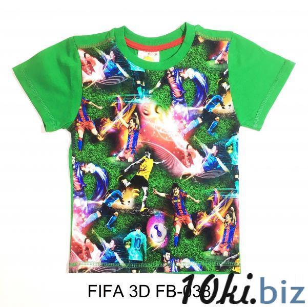 Футболка FIFA 3D FB-020 Футболки детские для мальчиков в России