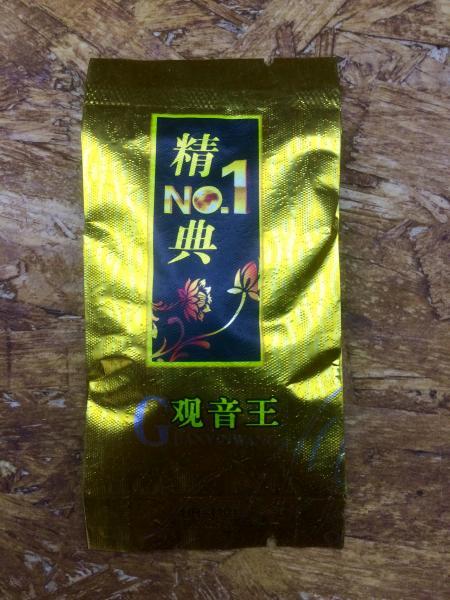 Шаолиньский красный очень редкий чай, порционки 5 грамм