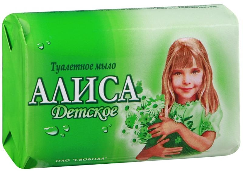 Мыло Свобода Алиса 150 г.