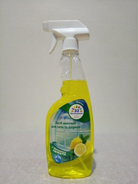 """Средство моющее для стекол и зеркал """"Лимон"""", распылитель, 500мл"""