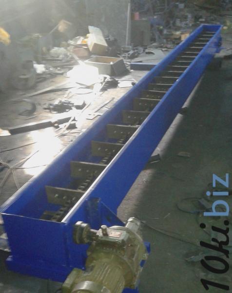 скребковый цепной конвейер, ланцюговий скребковий транспортер купить в Белой Церкви - Подъемники, лебедки, тали